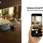 Samsung Galaxy SmartTag+ allows users to find lost items using Augmented Reality
