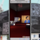 Darabase helps to create 'Art of London' initiative that will transform Piccadilly Circus with Augmented Reality
